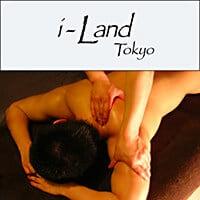 i-Land Tokyo