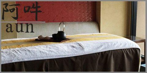 Aun til mænds massage