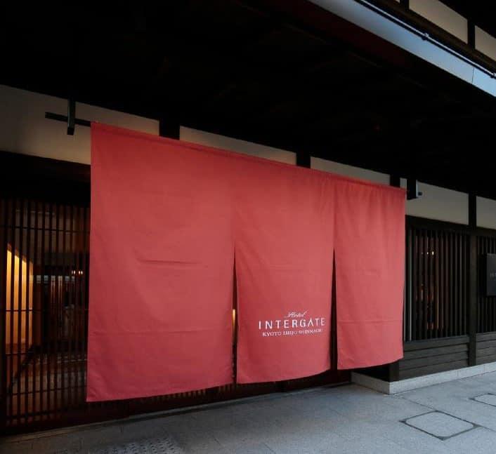 Hotel Intergate Kyoto Shijoshinmachi