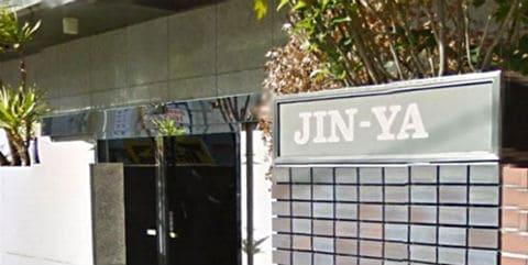 JIN-YA