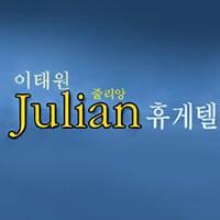 Julian – CLOSED