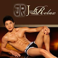 Just Relax Spa
