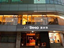 Just Sleep – Ximending