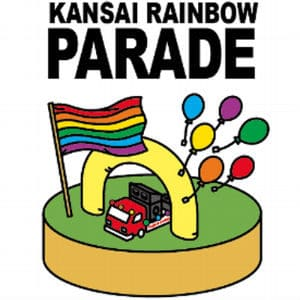 Kansai Rainbow Parade