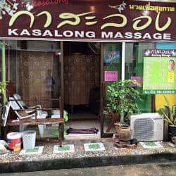 Kasalong Massage – CLOSED