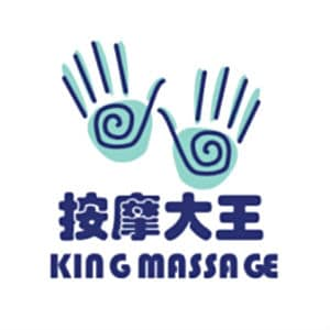 KING Massage