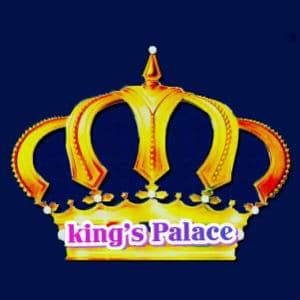 قصر الملك - مغلق