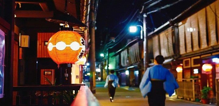 kyoto الرئيسية - المواصفات