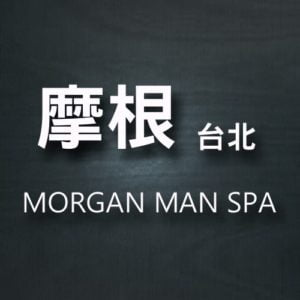 Morgan Man Spa