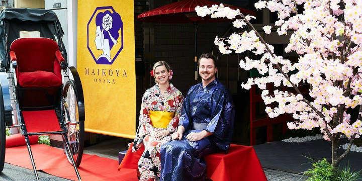 Τελετή τσαγιού κιμονό από MAIKOYA Osaka