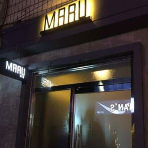 MARU - Soju Bar