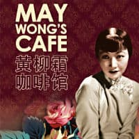 May Wong's Cafe