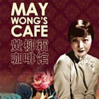 Το May Wong's Cafe