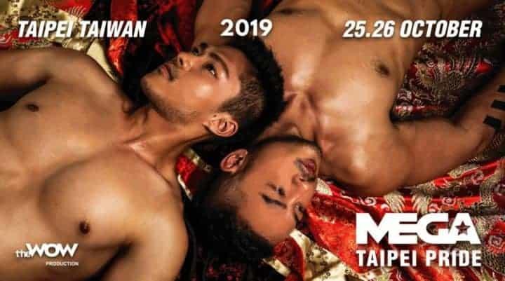 MEGA Taipei Pride 2019