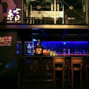 Member's YUI 結 – CLOSED