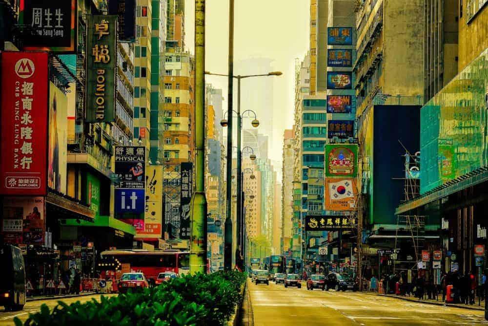 Gay Hong Kong · Καταστήματα
