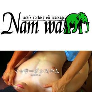 Nam Wa massage