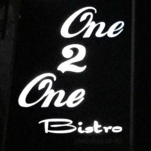 121 Μπιστρό