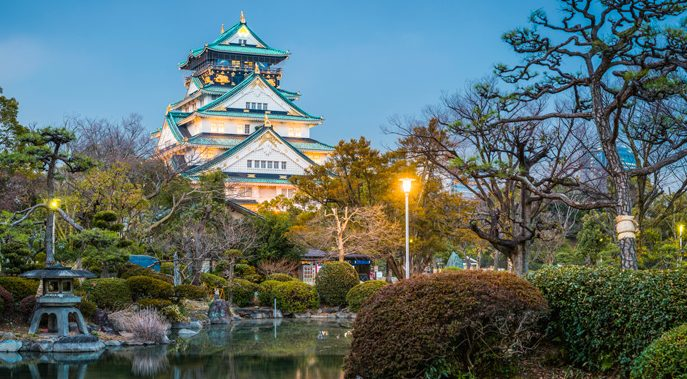 Gay Osaka · City Guide