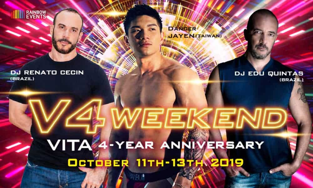 V4 Weekend (ذكرى VITA لمدة 4 سنوات)