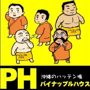 冲绳同性恋游轮俱乐部