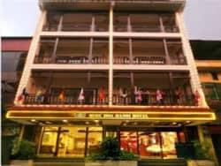 Quoc Hoa Hotel