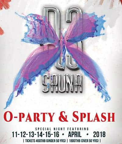 Songkran · O-Party et SPLASH