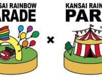 Rainbow Festa 2018
