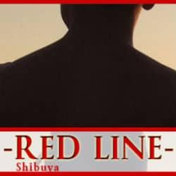 الخط الأحمر