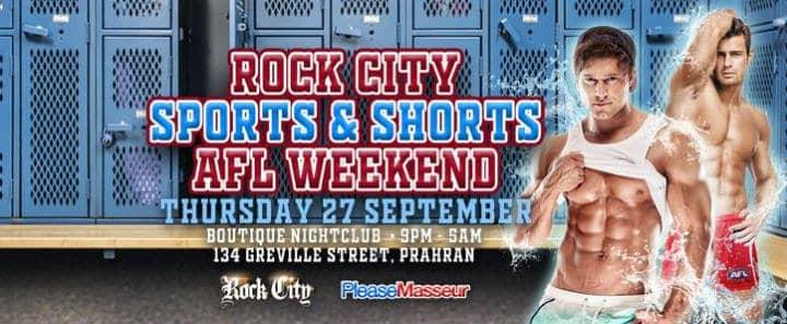 Rock City · Σπορ και σορτς · Σαββατοκύριακο AFL