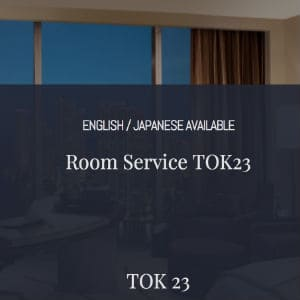 Room Service TOK