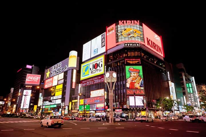 منطقة سوسوكينو ، سابورو