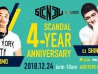 الذكرى السنوية الرابعة لـ SCANDAL