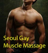 Seoul Gay Muscle Massage – CLOSED
