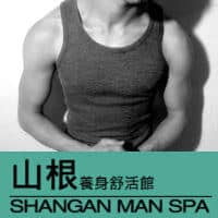 Kaohsiung Spas de massage gay