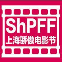 ShanghaiPRIDE Film Festival 2018