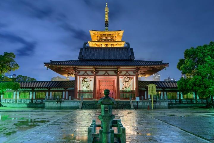 Osaka · Seneste hotelrabatter