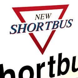 حافلة قصيرة