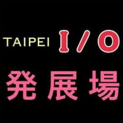 Taipei I / O