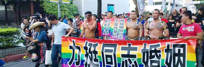 Orgulho de Taiwan