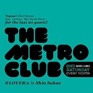 Le club de Nagoya METRO
