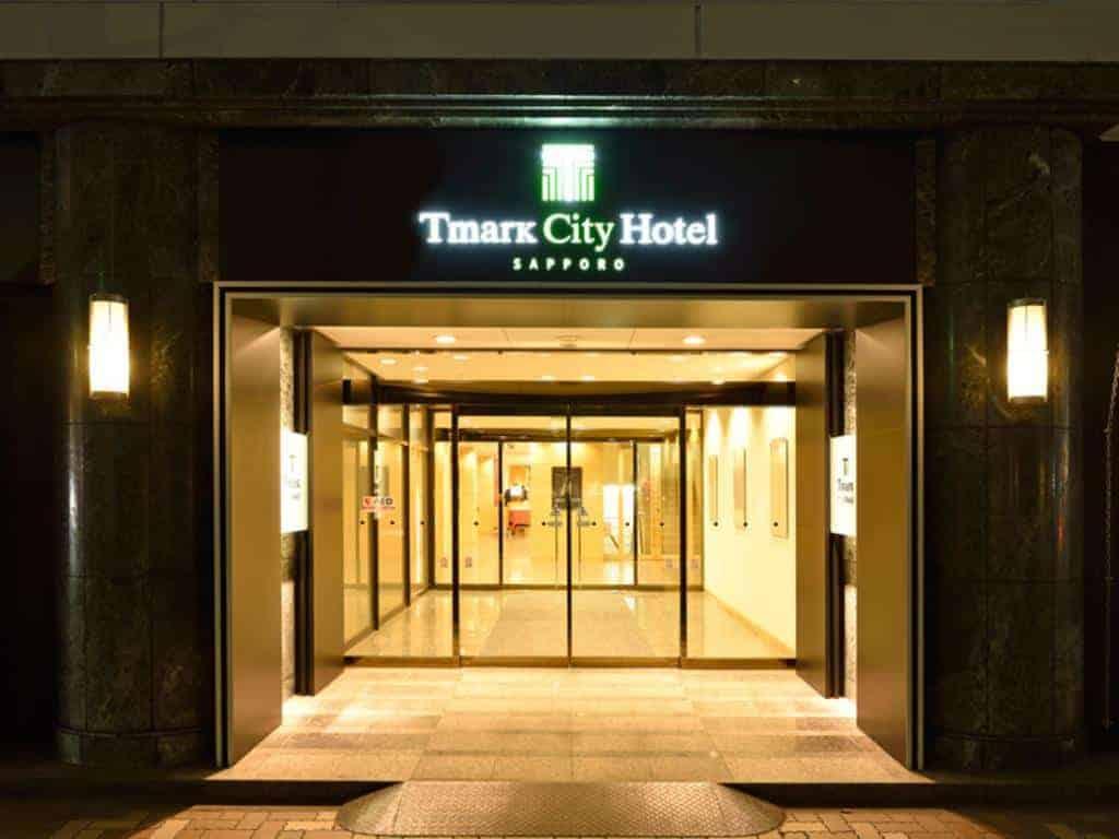 فندق تمارك سيتي