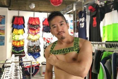 متاجر طوكيو للمثليين