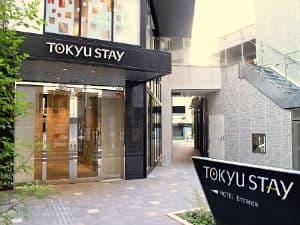 Tokyu reste Shinjuku