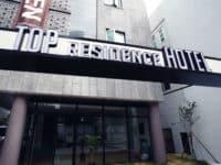TOP Hotel & Residence Insadong