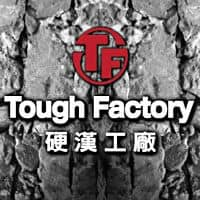 Tough Factory – reported CLOSED