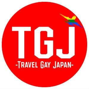 Travel Gay 日本