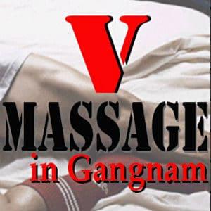 V Massage Seoul