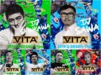 حزب الربيع VITA - Zipangu