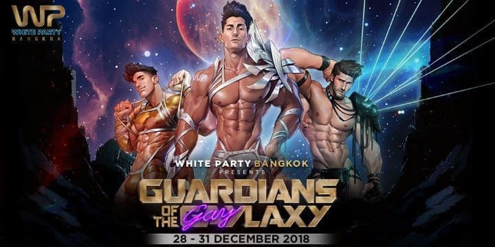 White Party Bangkok 2018